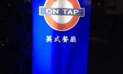 Astronomy on Tap Taipei - May 27, 2014 Talk Recordings