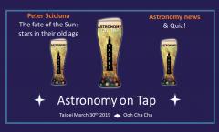 Astronomy on Tap Taipei #2