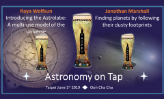 Astronomy on Tap Taipei #3: June 1st @ Ooh Cha Cha