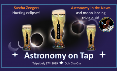 Astronomy on Tap Taipei #6: July 27th