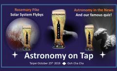 Astronomy on Tap Taipei: October 25th