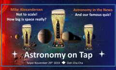 Astronomy on Tap Taipei: November 29th