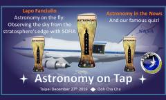 Astronomy on Tap Taipei: December 27th