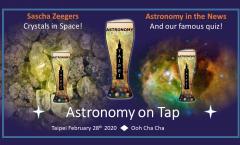 Astronomy on Tap Taipei: February 28th