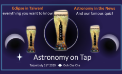 Astronomy on Tap Taipei: July 31st