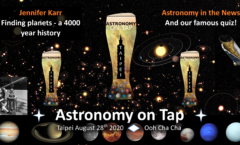 Astronomy on Tap Taipei: August 28th
