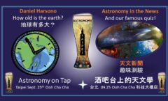 Astronomy on Tap Taipei: September 25th