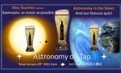Astronomy on Tap Taipei: January 29
